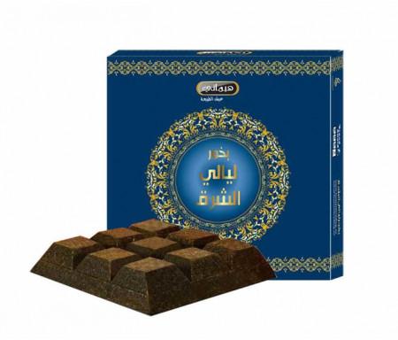 Encens Bakhour Chocolate Layali Al Sharq (Encens à brûler) - 50gr
