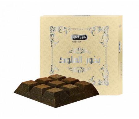 Encens Bakhour Chocolate Malook (Encens à brûler) - 50gr