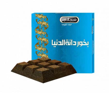 Encens Bakhour Chocolate Danat Al Dunia (Encens à brûler) - 50gr