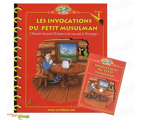 L'Histoire du Petit Hicham - Tome 1 + K7