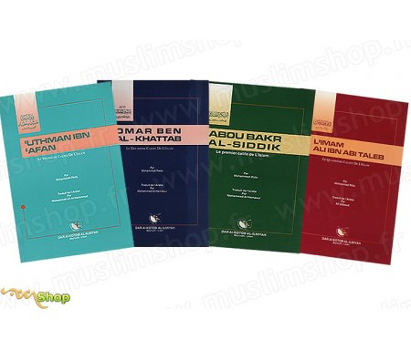 Collection Les Califes de l'Islam
