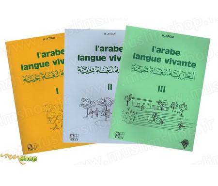 Collection L'Arabe Langue Vivante