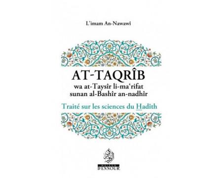 Traité sur les sciences du Hadîth (At-Taqrîb wa at-Taysîr li-ma'rifat sunan al-Bashîr an-nadhîr)