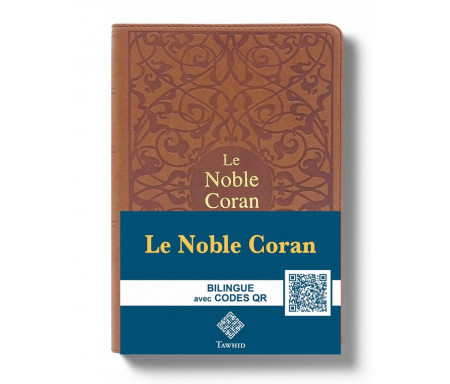 Le Noble Coran Marron + QR Codes (Audio) en Arabe et Français