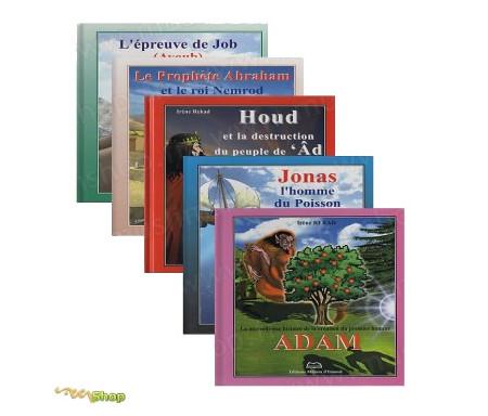 """Coffret """"Les Prophètes"""" Maison Ennour en 5 Livres"""