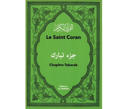Le Saint Coran - (Juzz) Chapitre Tabarak