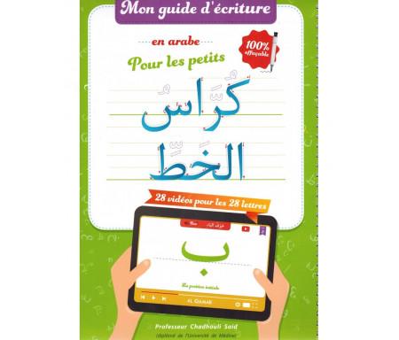 Mon guide d'écriture en arabe pour les petits (100% Effaçable)