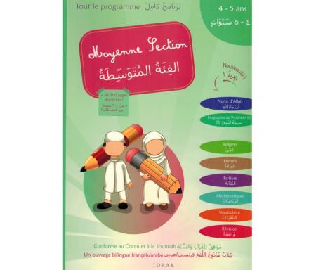 Moyenne Section - Al-Fi'atu Al-Moutawassitah - Tout le Programme - 4/5 ans - Bilingue français / arabe
