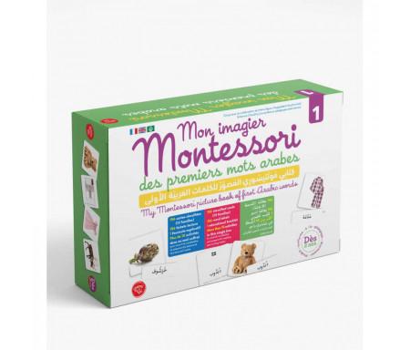 Mon imagier Montessori des premiers mots arabes n°1 (dès 2ans) - كتابي مونتسوري المصور للكلمات العربية الاولى