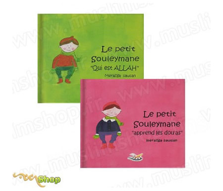 Collection Le Petit Souleymane [...]