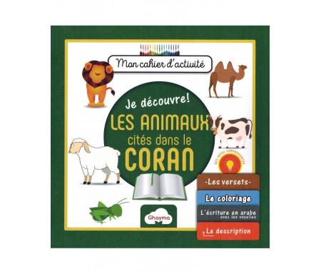 Mon Cahier d'Activité - Les Animaux cités dans le Coran