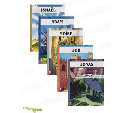 Collection Les Belles Histoires des Prophètes : - Ismaël -Adam - Moïse -Job - Jonas