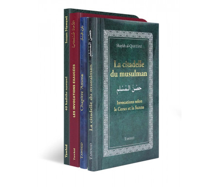 Pack Initiation Saint Coran / Citadelle / 40 Hadiths et Invocations exaucées