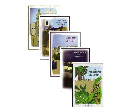 Collection Contes et Histoires: - Bilâl, muezzin du Prophète - La conversion d'Abou Dhar, Le ghifari - L'amour du bien - Le voyage nocturne du Prophète PBSL