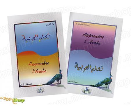 Collection Apprendre l'Arabe [...]