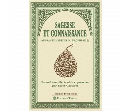 Sagesse et connaissance : Quarante hadiths du Prophète - Bilingue Arabe-Français