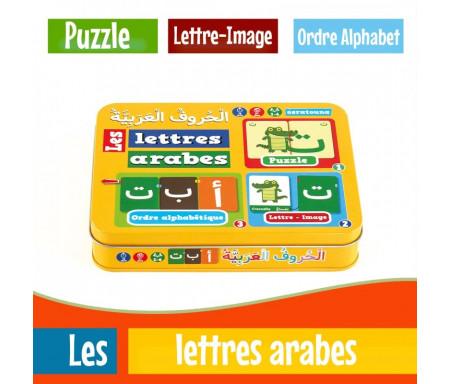 Les lettres arabes - Jeu éducatif pour appréhender la lecture et l'écriture dès 3 ans