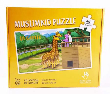 Puzzle Grand Format La Girafe 48 Pièces pour 3 ans et +