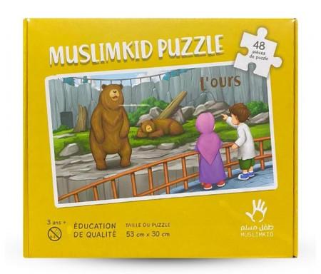Puzzle Grand Format L'Ours 48 Pièces pour 3 ans et +