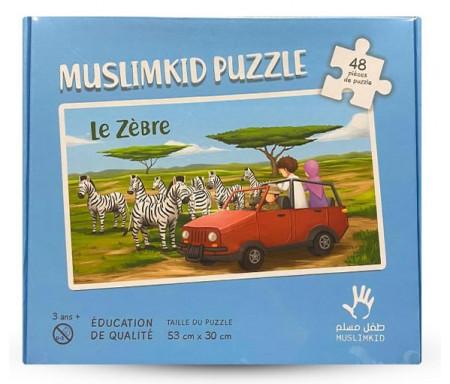 Puzzle Grand Format Le Zèbre 48 Pièces pour 3 ans et +