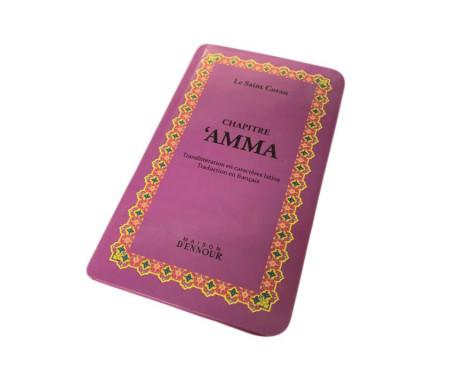 Chapitre Amma Mauve / Violet - Le Saint Coran Arabe / Français / Phonétique