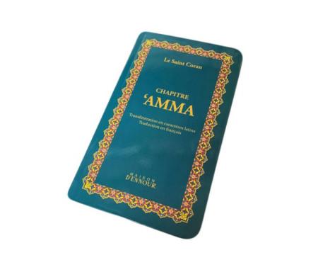 Chapitre Amma Vert - Le Saint Coran Arabe / Français / Phonétique