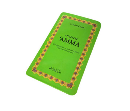 Chapitre Amma Vert Clair - Le Saint Coran Arabe / Français / Phonétique