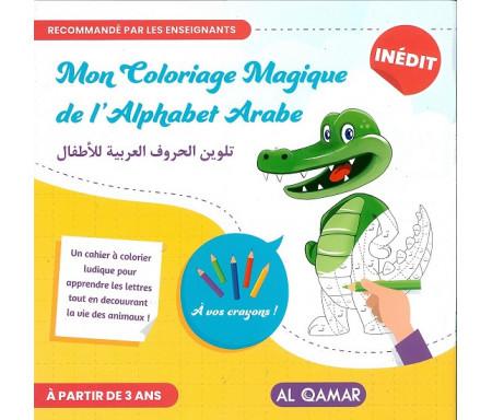 Mon Coloriage Magique de l'Alphabet Arabe - تلوين الحروف العربية للأطفال