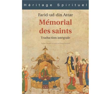 Le Mémorial des Saints