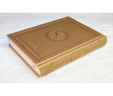 Le Saint Coran version arabe (Lecture Hafs) de luxe avec couverture en cuir couleur or (doré) - 14 x 20 cm