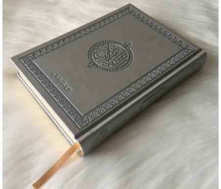 Le Saint Coran version arabe (Lecture Hafs) de luxe avec couverture en cuir couleur argent ( Gris argentée) - 14 x 20 cm