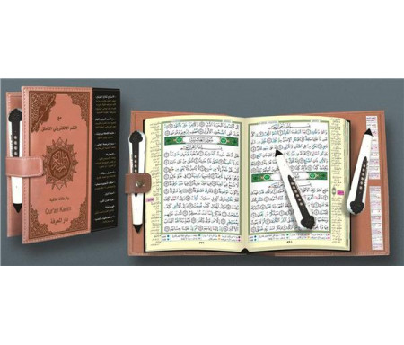 Coran Tajweed (règles de récitation) avec stylo lecteur 17 x 24cm & Smart card 8Go (Arabe)