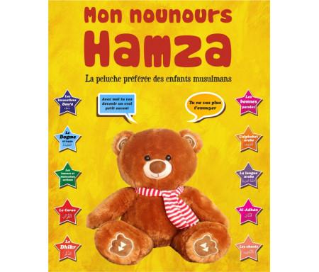 Mon Nounours Hamza (Très grand format) : La peluche préférée des enfants musulmans (Jouet pour enfant musulman)