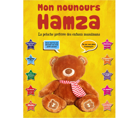 Mon Nounours Hamza : La peluche préférée des enfants musulmans - Version sans les yeux (Très grande peluche)
