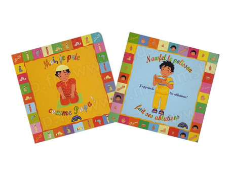 Collection Pour les Petits : Moi, Je Prie comme Papa ! - Nawfel le polisson fait ses ablutions
