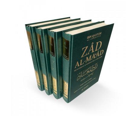 Zad al-ma'ad en Version intégrale