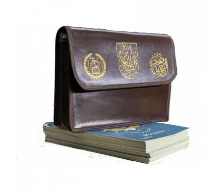Cartable Coran Tajwid Warch : 30 livrets (17x24cm) dans un cartable Marron (Version Arabe)