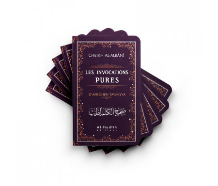 Pack 5 invocations pures Bordeaux (authentifié par Al-Albânî)
