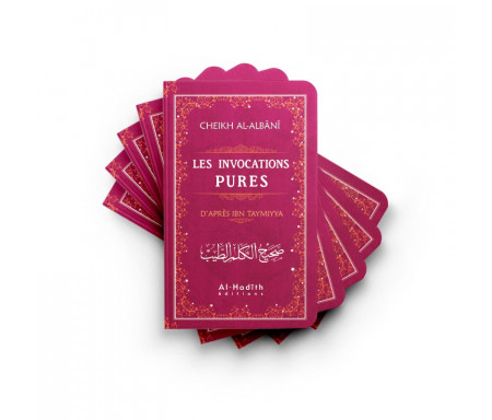 Pack 5 invocations pures Rose (authentifié par Al-Albânî)