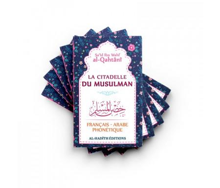 Pack 5 Citadelle du musulman (pour fille)