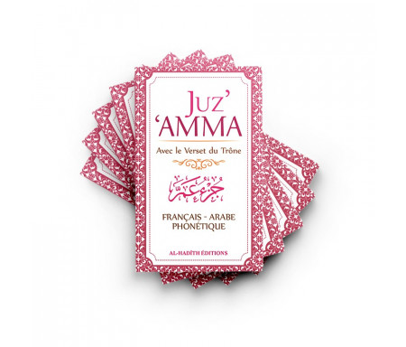 Juz' Amma avec le verset du trône - Français, Arabe et Phonétique (Rose)