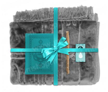Coffret Pack Cadeau Bleu et Gris pour Homme ou Femme : Tapis épais molletonné Gris / Coran arabe-français avec phonétique avec couverture cuir Bleu clair / Parfum et Miswak