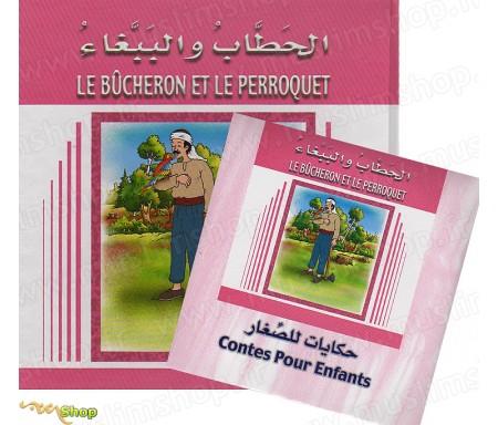 Le Bûcheron et le Perroquet (Livre + CD)