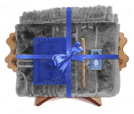 Coffret Pack Cadeau pour Homme : Tapis épais molletonné Gris / Coran arabe-français avec phonétique et couverture cuir Bleu / Parfum / Miswak et Porte Coran