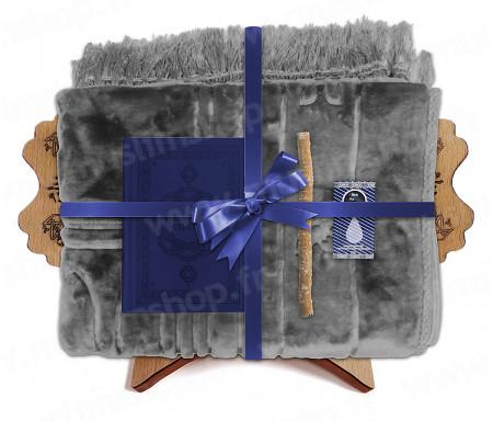 Coffret Pack Cadeau pour Homme : Tapis épais molletonné Gris / Coran arabe-français avec phonétique et couverture cuir Bleu / Parfum et Miswak