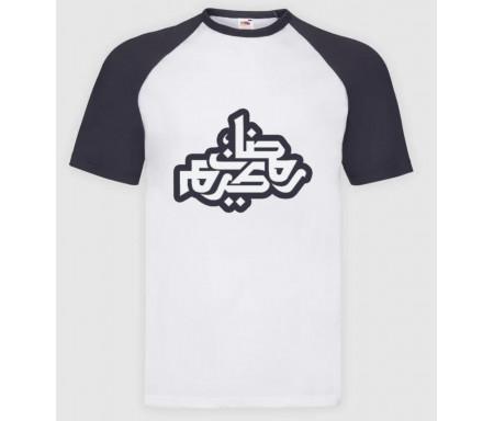 "T-shirts style Baseball inscription ""Ramadan Karim"" de marque Fruit of the Loom - Coupe Homme / Taille XXL"