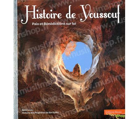 Histoire de Youssouf (PBSL)