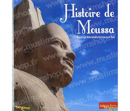 Histoire de Moussa (PBSL)