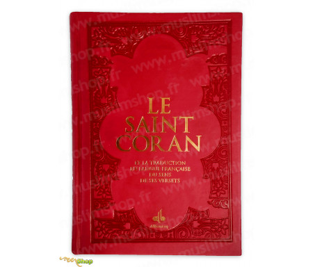 Le Saint Coran Bilingue (Arabe – Français) 14 x 19cm avec Pages Arc-en-Ciel (Rainbow) Couverture Daim Rouge