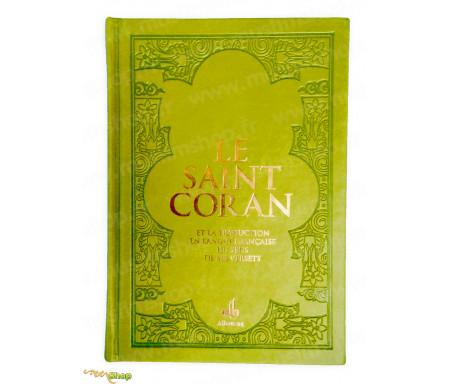 Le Saint Coran Bilingue (Arabe – Français) 14 x 19cm avec Pages Arc-en-Ciel (Rainbow) Couverture Vert clair